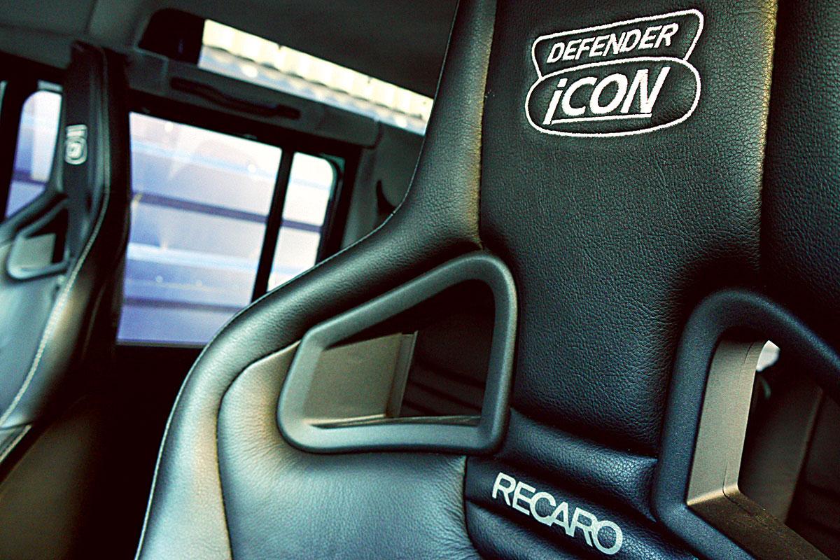 defender-icon-interior-3