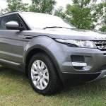 Range Rover Evoque Commercial